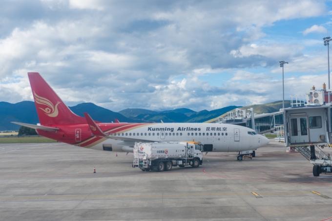 Flight from Chongqing to Shangri-La Prairie