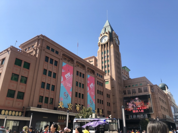 Hi,China Wangfujing is a not missed place in Beijing banner