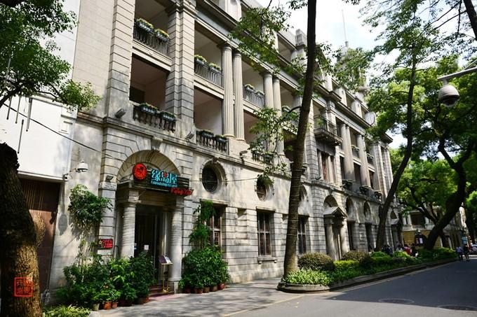Guangzhou Shamian
