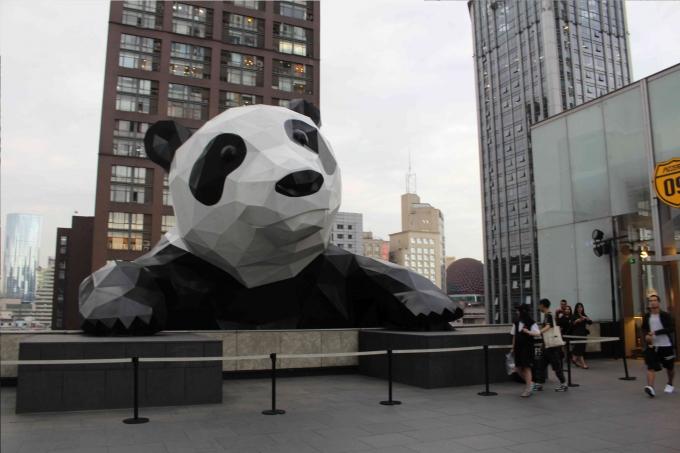 Hi,China 成都旅行 第一天 / Chengdu trip day -1 / 청두여행 첫째 날 banner