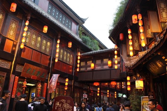 成都旅行 第三天 / Chengdu trip day -3 / 청두여행 셋째 날
