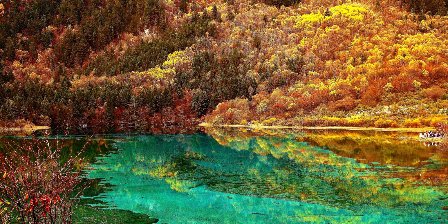Hi,China Jiuzhaigou National Park banner