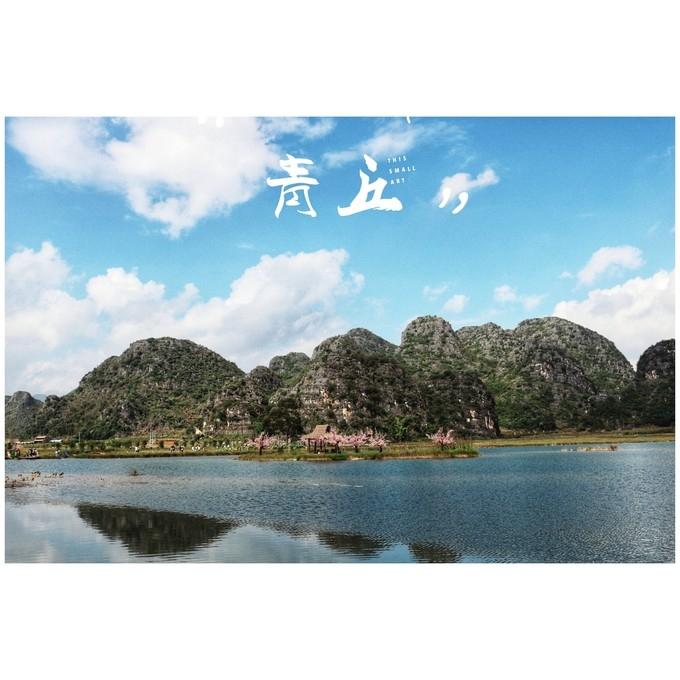 Hi,China Guangzhou South - Yunnan Pu Zhe Hei - Fuxian Lake 5 days 4 nights banner