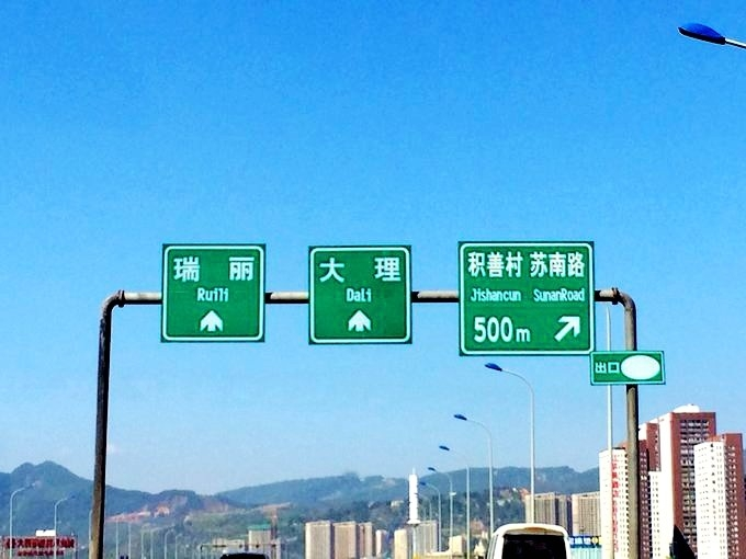 Hi,China Wuxi Nianhuawan Watertown banner
