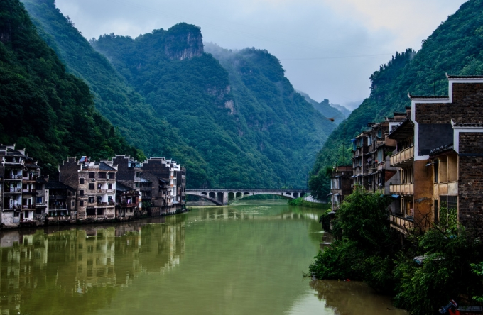 Hi,China Zhenyuan Old Town in Guizhou Province banner