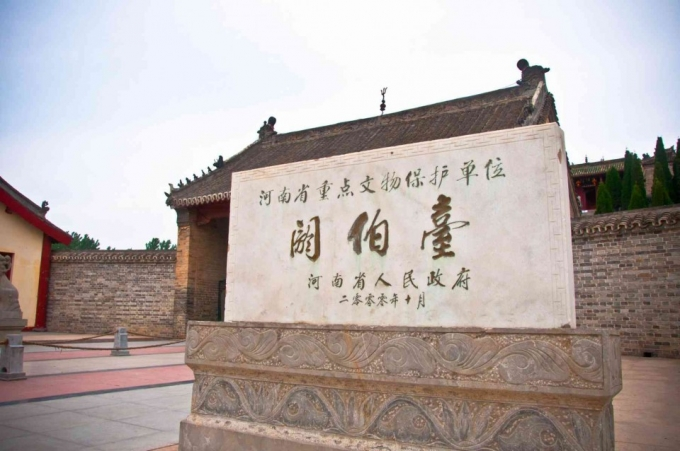 Shangqiu ancient city in Henan