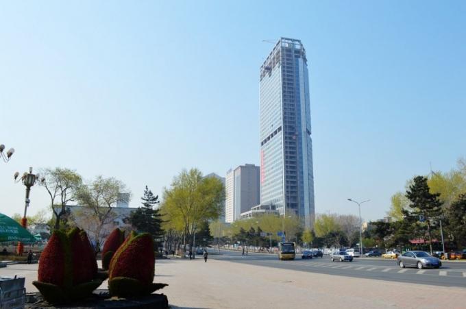 Hi,China Siping in northeast China! banner