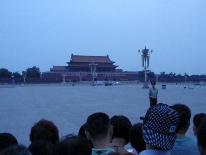 Beijing travel, summer palace, tiananmen,grassland