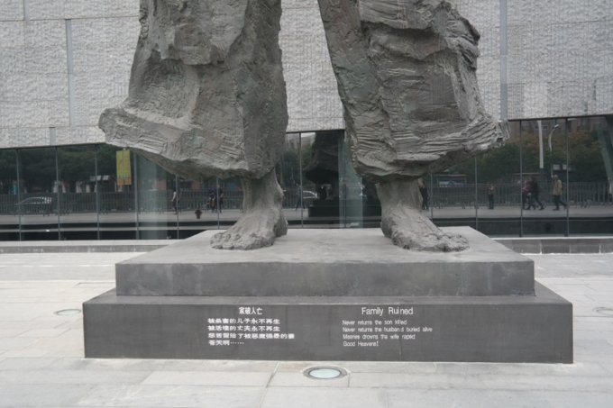 Nanjing: Massacre Memorial Hall and Museum