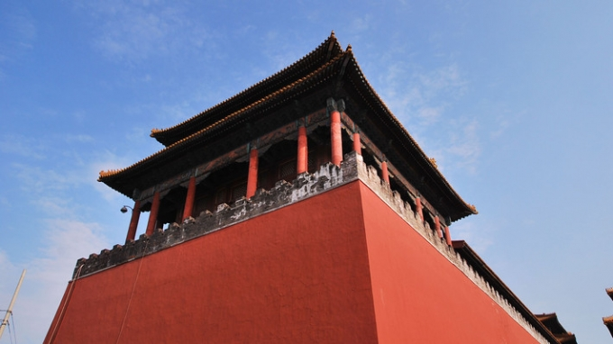 My trip to Beijing, the emperor palace, corner building, Jingshan park, and Ming Tombs